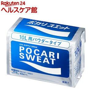 ポカリスエットパウダー(粉末) 10L用(1袋入)【ポカリスエット】[スポーツドリンク]