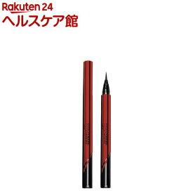 【訳あり】メイベリン ハイパーシャープ ライナー R BK-6 レッドブラック(0.5g)【メイベリン】