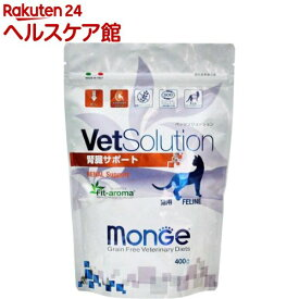 VetSolution 食事療法食 猫用 腎臓サポート(400g)【monge】[キャットフード]