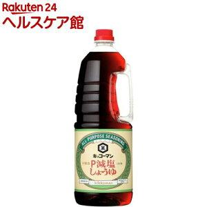 キッコーマン 減塩しょうゆ 業務用(1.8L)[醤油]