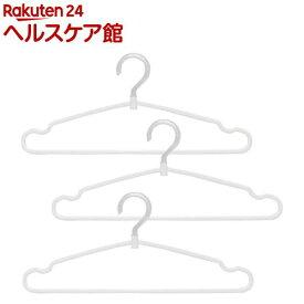 UD 浴室干し ランドリーハンガー ホワイト(3本組)【TOWA(東和産業)】