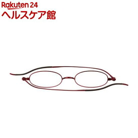ブックカバー型ケース付きリーディンググラス SI012(老眼鏡) ワイン +2.50(1セット)