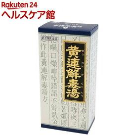 【第2類医薬品】「クラシエ」漢方 黄連解毒湯エキス顆粒(45包)【クラシエ漢方 青の顆粒】