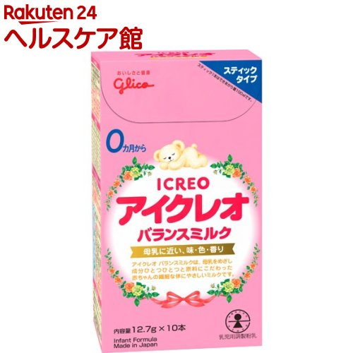 アイクレオのバランスミルク(12.7g*10本入)【12_k】【アイクレオ】