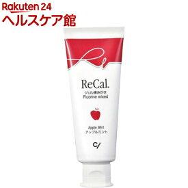 Ci NEW リカル 薬用ジェル歯みがき フッ素濃度1450ppm アップルミント(70g)【Ci(シーアイ)】