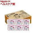 フレグランスニュービーズ 粉末 洗濯洗剤 特大 梱販売用(1.41kg*6個入)【ニュービーズ...