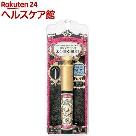 資生堂 マジョリカ マジョルカ ラッシュキング BK999(6g)【マジョリカ マジョルカ】