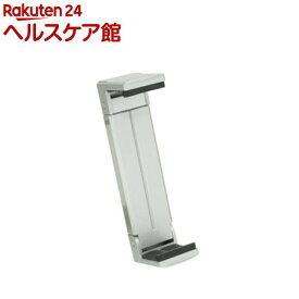 ベルボン ラビポッド テーブルホルダー TH1 シルバー(1台)【ベルボン】