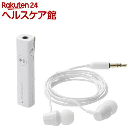 エレコム ステレオヘッドホン付きマイク搭載Bluetooth(R)レシーバー ホワイト(1コ入)【エレコム(ELECOM)】