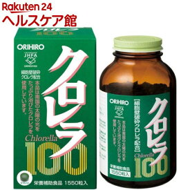 クロレラ100(1550粒)【オリヒロ(サプリメント)】