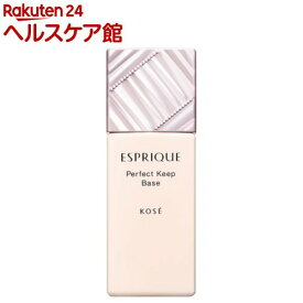 エスプリーク パーフェクト キープ ベース(30g)【エスプリーク】