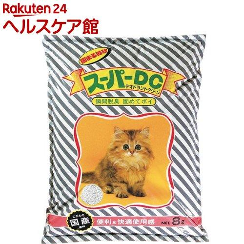 猫砂 ニュー スーパーDC(8L)【14_k】【rank】【スーパーキャット】