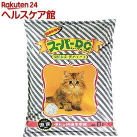 猫砂 スーパーDC(8L)【スーパーキャット】