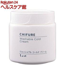 ちふれ ウォッシャブルコールドクリームN(300g)【ちふれ】