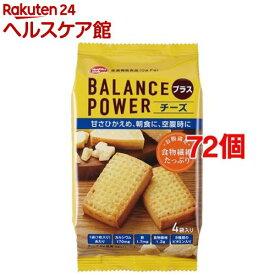 ヘルシークラブ バランスパワー プラス チーズ(4枚入*72個セット)【ヘルシークラブ】