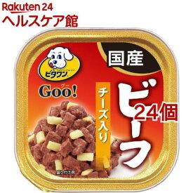 ビタワングー成犬用 ビーフ&チーズ(100g*24コセット)【ビタワン】[ドッグフード]