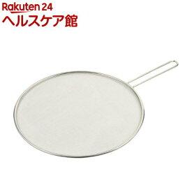 リストランテ 油はね防止ネット 24〜28cm用 LD-151(1個)