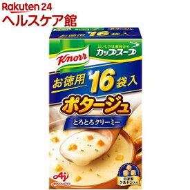 クノール カップスープ ポタージュ(16袋入)【spts2】【クノール】