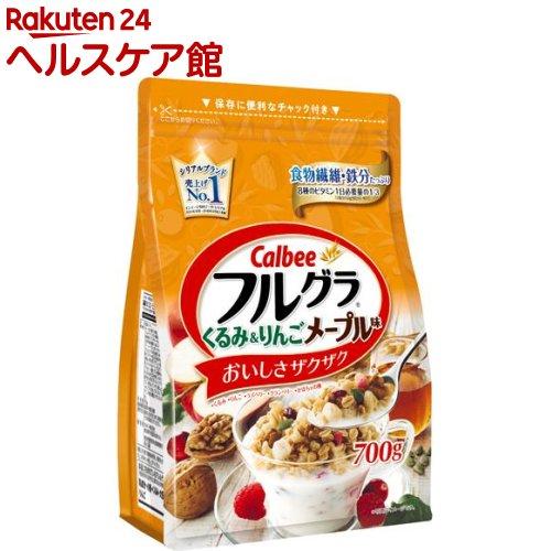 フルグラ くるみ&りんごメープル味(700g)【フルグラ】