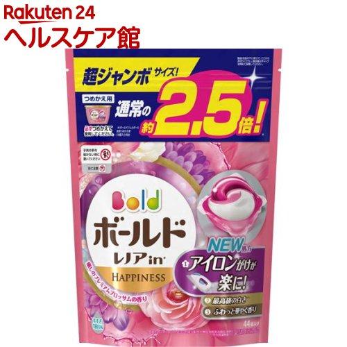 ボールド 洗濯洗剤 ジェルボール3D 癒しのプレミアムブロッサムの香り 詰替超ジャン(44コ入)【ichino11】【ボールド】[ボールド 詰め替え]
