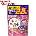 ボールド 洗濯洗剤 ジェルボール3D 癒しのプレミアムブロッサムの香り 詰替超ジャン(4...