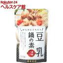 冨貴食研 豆乳鍋の素(150g)