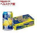 キリン 氷結 シチリア産レモン(350ml*48本セット)【slide_b6】【氷結】