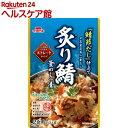 炙り鯖釜めしの素 ストレートタイプ(550g)【イチビキ】