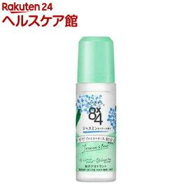 エイトフォー ロールオン ジャスミン&ペアーの香り(45ml)【8X4(エイトフォー)】