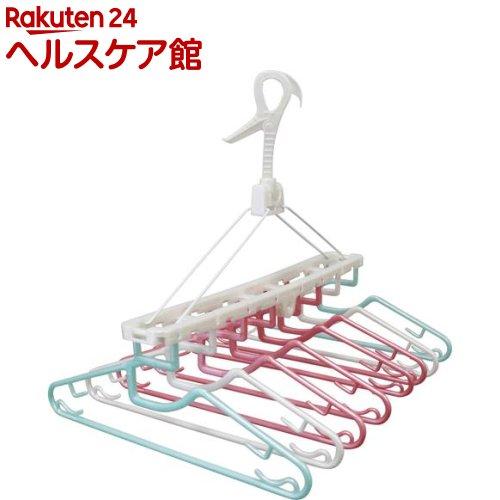 3C 洗濯物ハンガー 8連ハンガー 折りたたみ ピンク・グリーン(1コ入)