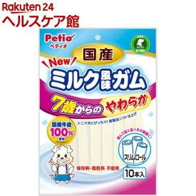ぺティオ 国産 ミルク風味ガム 7歳からのやわらか スリムロール(10本入)【more30】【ペティオ(Petio)】