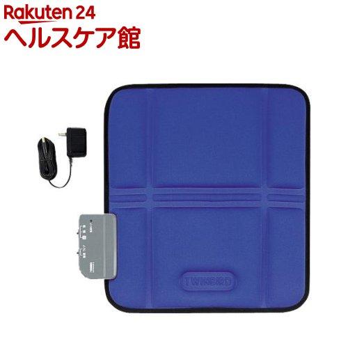 ツインバード シートマッサージャーS ブルー EM-2535BL(1台)【ツインバード(TWINBIRD)】【送料無料】