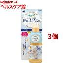 小林製薬 サラサーティ ランジェリー用洗剤(120mL*3コセット)【サラサーティ】