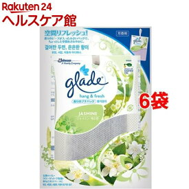 グレード ハング&フレッシュ 香りのプチバッグ ジャスミン(8g*6コセット)【グレード(Glade)】