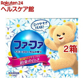 ファーファ コンパクト洗剤 ベビーフローラルの香り(0.9kg*2コセット)【ファーファ】