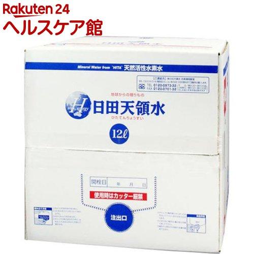 日田天領水(12L)【日田天領水】