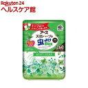 バポナ 天然ハーブの虫よけパール 260日用 ミントハーブの香り(380g)【バポナ】