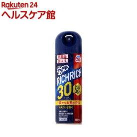 【第2類医薬品】医薬品 サラテクト リッチリッチ30(200ml)【サラテクト】