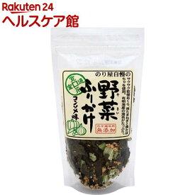 のり屋自慢の野菜ふりかけ(35g)