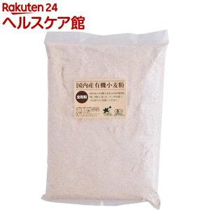 ビオ・マルシェ 国産有機全粒粉・大(1kg)