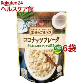 日清シスコ 素材のごほうび ココナッツフレーク(200g*6袋セット)【日清シスコ】