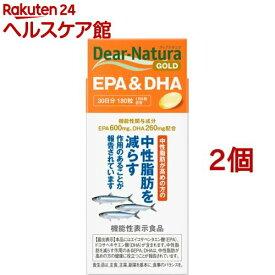 ディアナチュラゴールド EPA&DHA 30日分(180粒*2コセット)【Dear-Natura(ディアナチュラ)】
