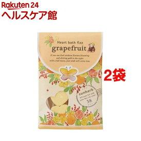 サンハーブ Ver.3 ハートバスフィズ グレープフルーツ(28g*2包*2コセット)【sunherb(サンハーブ)】[入浴剤]