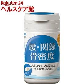 酵素サプリメント 腰・関節・骨密度(30g)