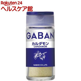 ギャバン カルダモン(16g)【ギャバン(GABAN)】