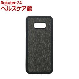 マンアンドウッド GaLaxy S8天然木ケース カルバーリョ(1コ入)【マン&ウッド(Man&Wood)】