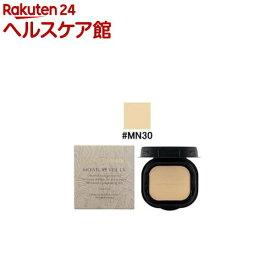カバーマーク モイスチュアヴェール LX リフィル MN30(1コ入)【カバーマーク(COVERMARK)】