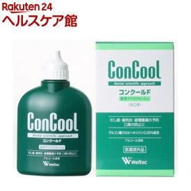 コンクール コンクールF(100ml)【spts7】【コンクール】[マウスウォッシュ]