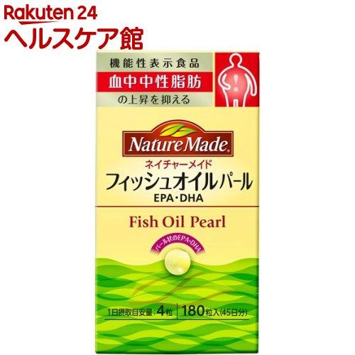 ネイチャーメイド フィッシュオイルパール(180粒)【nmsk】【ネイチャーメイド(Nature Made)】