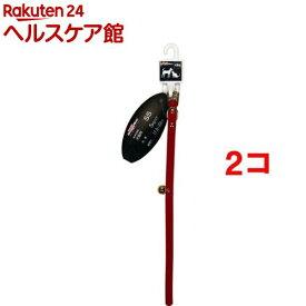 ベルベット首輪 10mm(1コ入*2コセット)【キャティーマン】